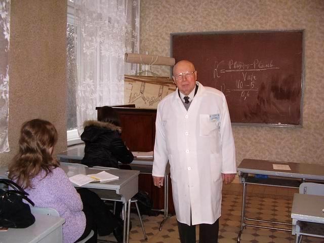 Медицинский центр батайск официальный сайт